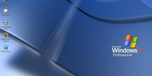 La fin de Windows XP pourquoi ?