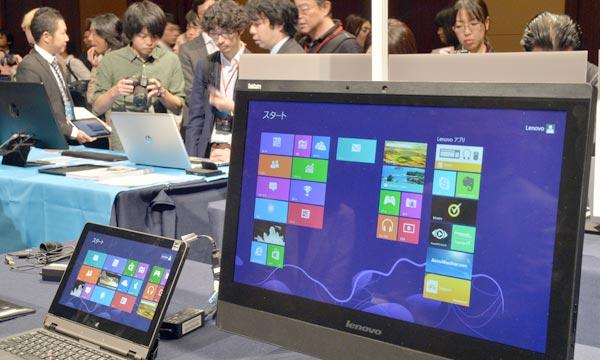 Pas de Windows 8 pour la Chine