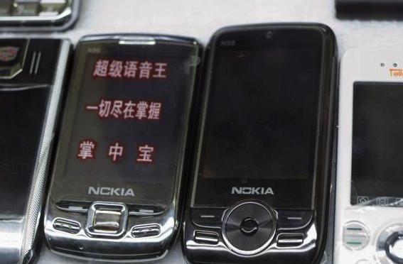Selon Ericson, il y aura en 2015, plus de connexions GSM que d'êtres humains sur la terre