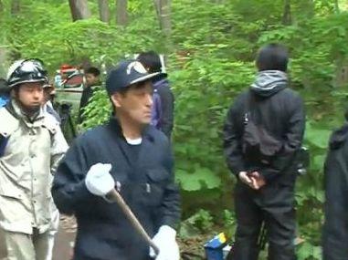 Japon : L'enfant abandonné dans la forêt par ses parents reste introuvable